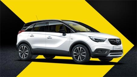 Opel Crossland X w wyprzedaży rocznika 2018 AutoŻoliborz